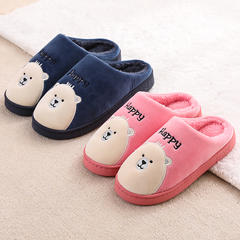 荐!棉拖鞋-卡通小熊款N001