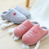 棉拖鞋-爱心款(WK-033/N537)