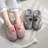 新品推荐!棉拖鞋-LOVE爱心(WK-178/P273)
