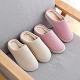 棉拖鞋-针织款(WK-038/N531)