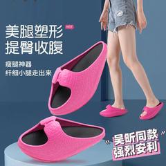 荐!棉拖鞋-1501摇摇健身鞋P777