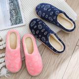 棉拖鞋-草莓款(WK-042/N540)