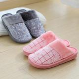 棉拖鞋-网格款(WK-044/N542)