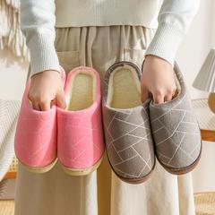 团购推荐!棉拖鞋(约13万)-几何格子款M997