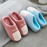 力荐!棉拖鞋-小猪款(WK-048/N559)