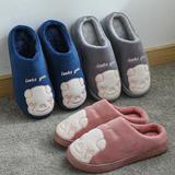 棉拖鞋-小猪款(WK-048/N559)