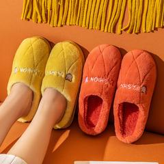 团购推荐!棉拖鞋(约80万)-兔毛熊头英文字母侧缝棉拖鞋P743