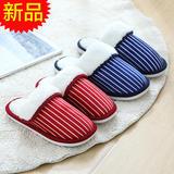 力荐!棉拖鞋-白竖条款(WK-068/N689)