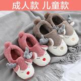 棉拖鞋-小鹿款(WK-040/N533)