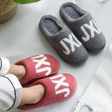 新品推荐!棉拖鞋-JXL低跟款棉拖(WK-179/P276)