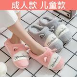 荐!棉拖鞋-猫脸款(WK-064/N647)