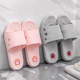 凉拖鞋-T009小五角星掌印款(WK-021/N306)