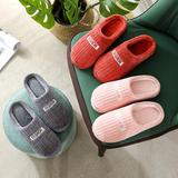 新品推荐!棉拖鞋-FASHION英文竖条低跟棉拖P298