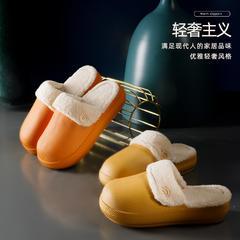 实!棉拖鞋-防水包头款平底棉拖P520