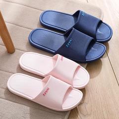 团购推荐!凉拖鞋- BM-8838日文条纹款N786