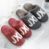 新品推荐!棉拖鞋-JXL款平底粉色(WK-177/P275)
